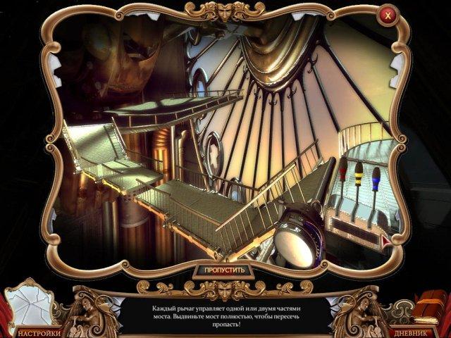 mirror-mysteries-2-forgotten-kingdoms-screenshot5