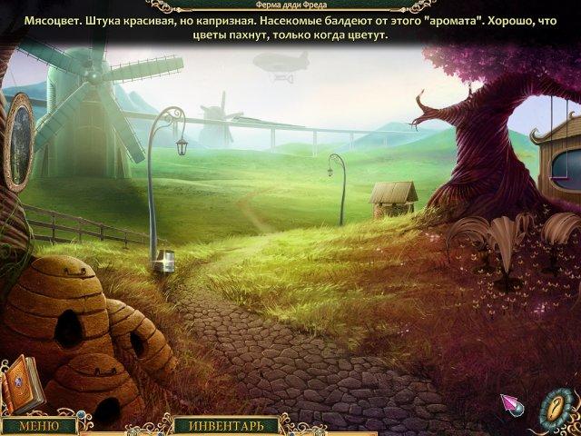 epic-wishmaster-adventures-screenshot0
