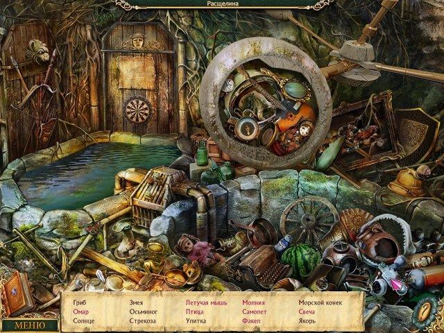 epic-wishmaster-adventures-screenshot5