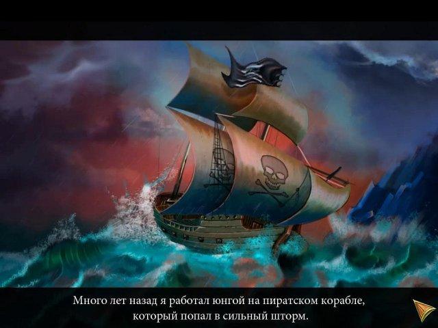 in-search-of-treasure-pirate-stories-screenshot6