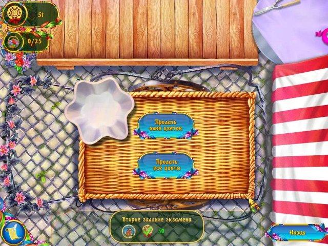 magic-farm-2-fairy-lands-screenshot1