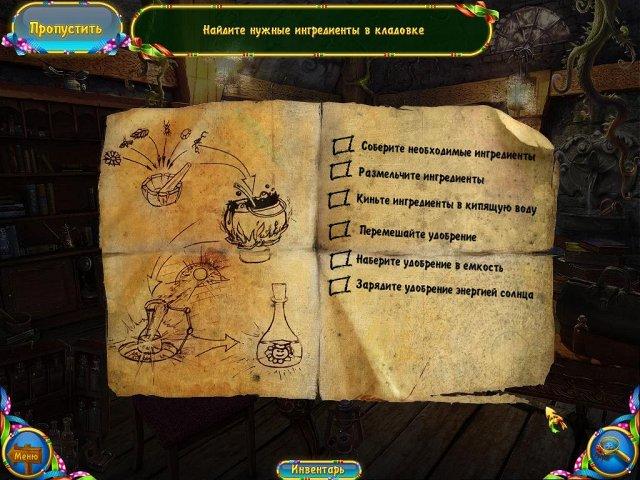 magic-farm-2-fairy-lands-screenshot3