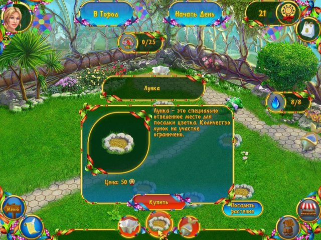 magic-farm-2-fairy-lands-screenshot5