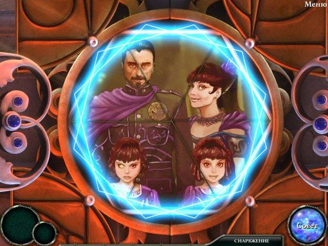 empress-of-the-deep-3-legacy-of-the-phoenix-screenshot0
