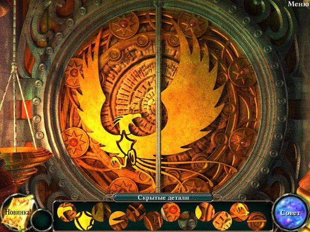 empress-of-the-deep-3-legacy-of-the-phoenix-screenshot6