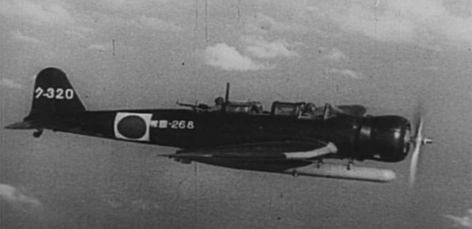 large.jpgТорпедоносец Nakajima B5N
