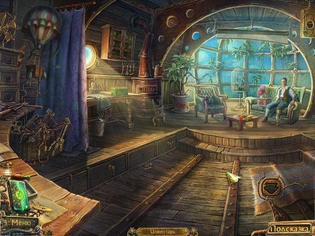 namariel-legends-iron-lord-screenshot0