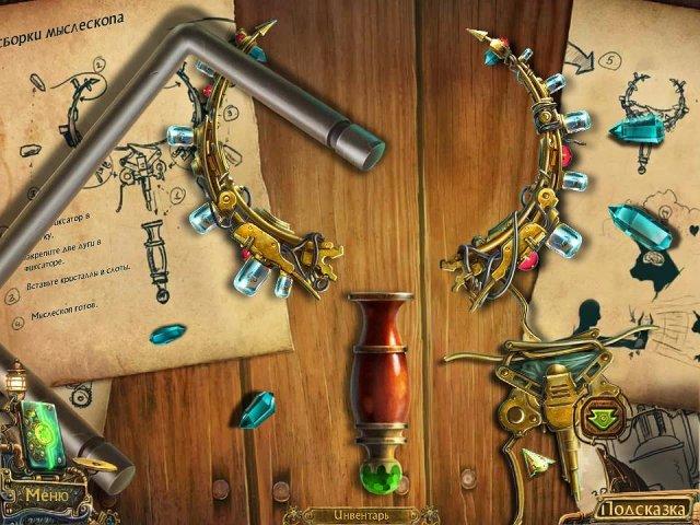 namariel-legends-iron-lord-screenshot1