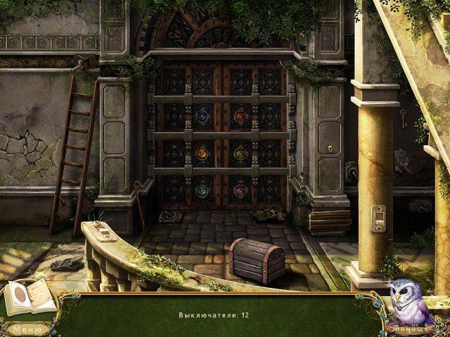 awakening-the-skyward-castle-screenshot6