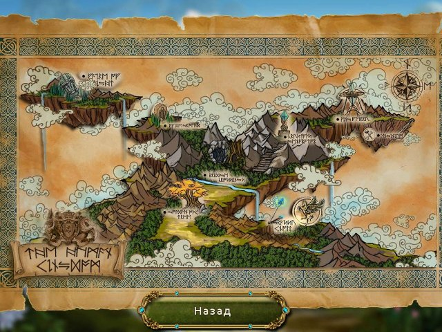 awakening-the-skyward-castle-screenshot2