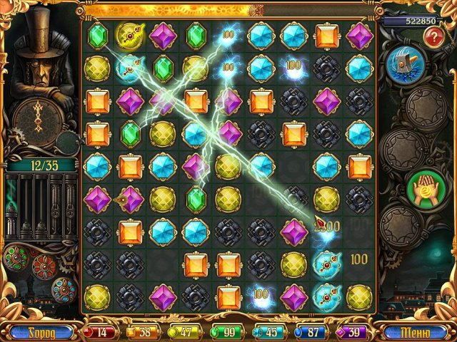 old-clockmakers-riddle-screenshot4