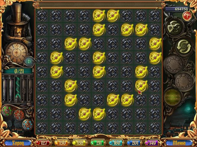 old-clockmakers-riddle-screenshot5