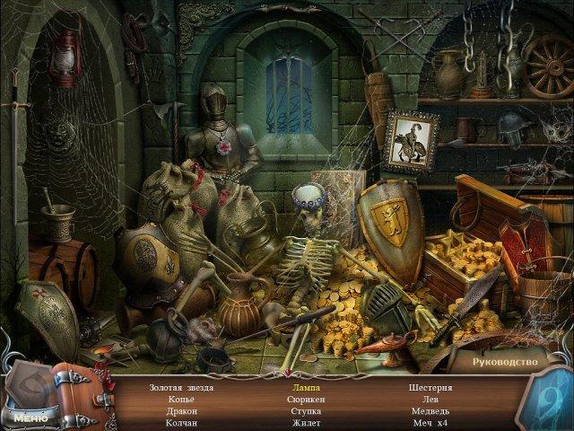 9-the-dark-side-collectors-edition-screenshot1