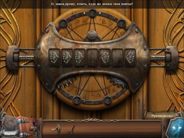9-the-dark-side-collectors-edition-screenshot2