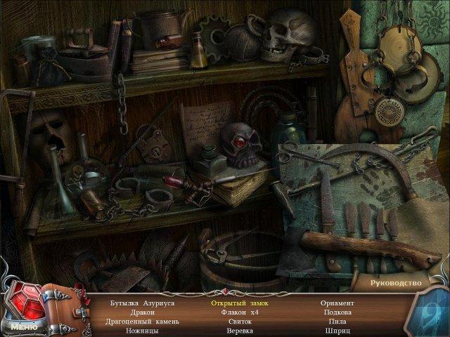 9-the-dark-side-collectors-edition-screenshot3