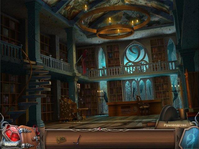9-the-dark-side-collectors-edition-screenshot5