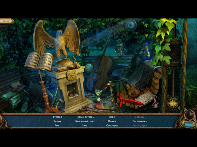 alex-hunter-lord-of-the-mind-screenshot1