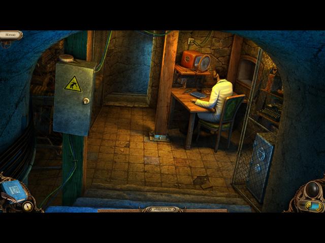alex-hunter-lord-of-the-mind-screenshot6
