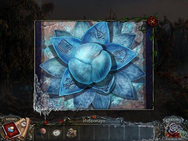 living-legends-frozen-beauty-collectors-edition-screenshot2