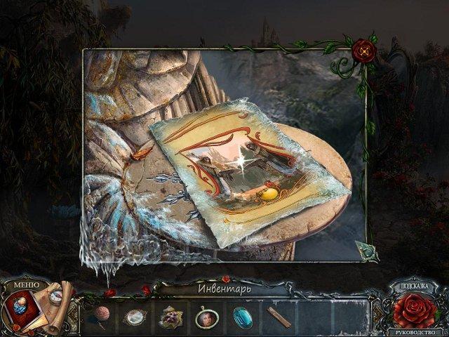 living-legends-frozen-beauty-collectors-edition-screenshot3