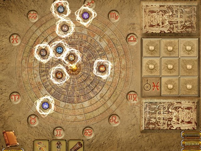 temple-of-life-the-legend-of-four-elements-screenshot2