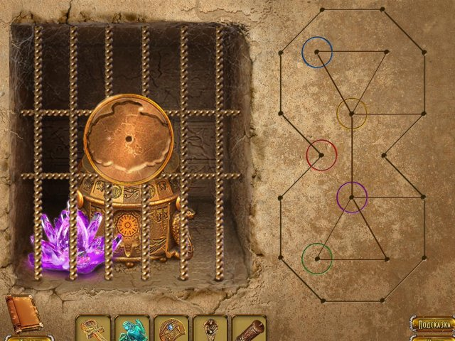 temple-of-life-the-legend-of-four-elements-screenshot4