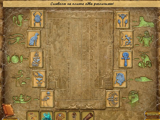 temple-of-life-the-legend-of-four-elements-screenshot5