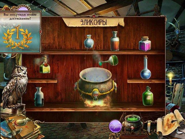 the-spell-screenshot0