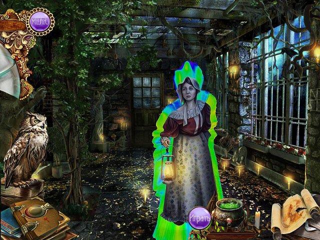 the-spell-screenshot2