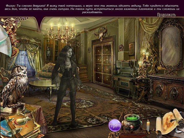 the-spell-screenshot3