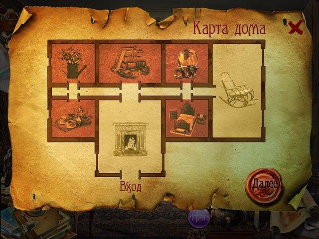 the-spell-screenshot4