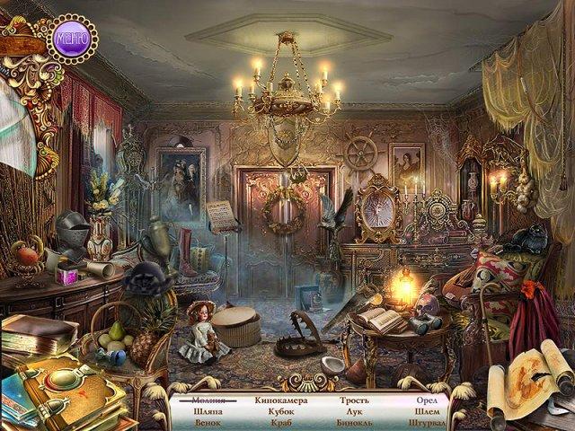 the-spell-screenshot5