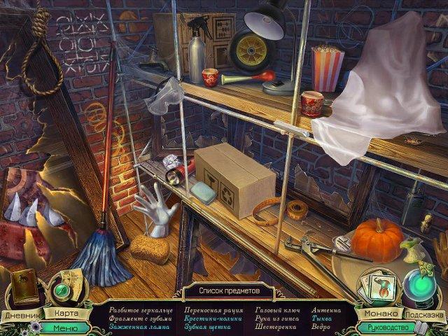dark-arcana-the-carnival-collectors-edition-screenshot0