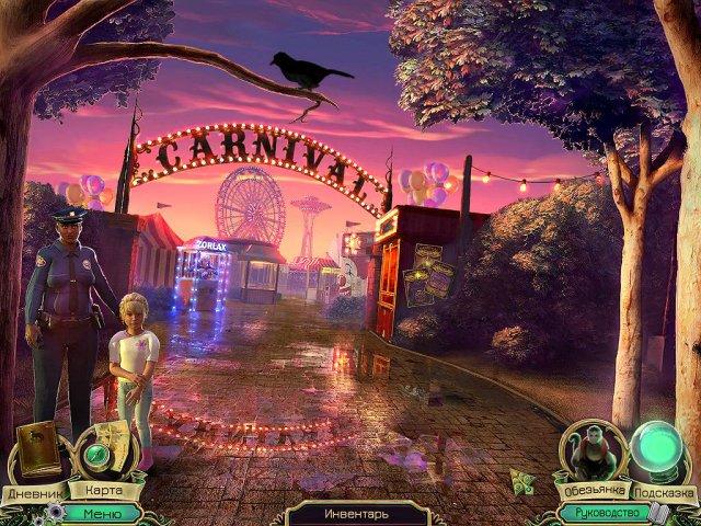 dark-arcana-the-carnival-collectors-edition-screenshot2