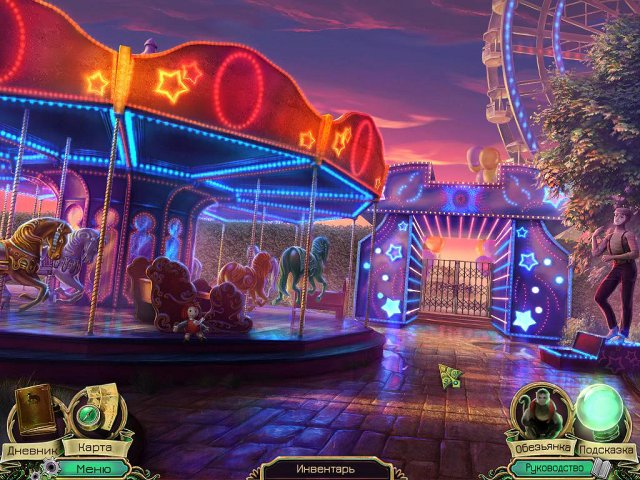 dark-arcana-the-carnival-collectors-edition-screenshot4