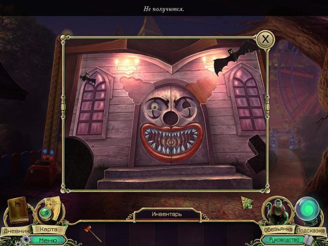 dark-arcana-the-carnival-collectors-edition-screenshot5