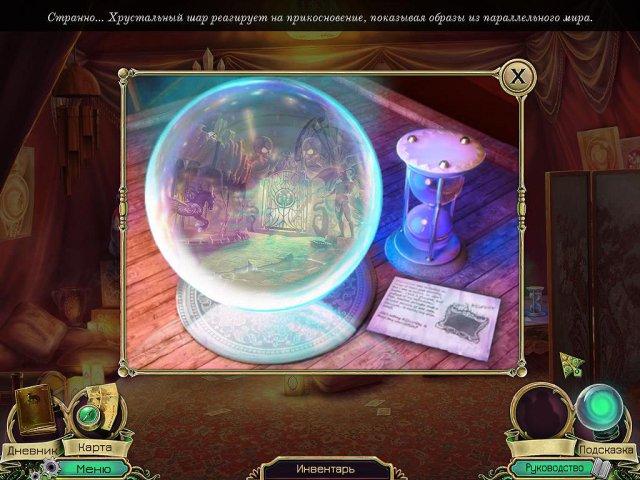 dark-arcana-the-carnival-collectors-edition-screenshot6