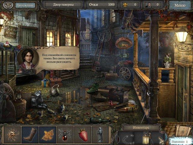 golden-trails-3-the-guardians-creed-screenshot0