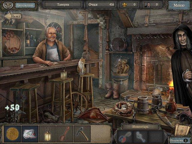 golden-trails-3-the-guardians-creed-screenshot1