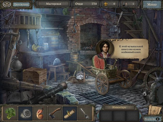 golden-trails-3-the-guardians-creed-screenshot2