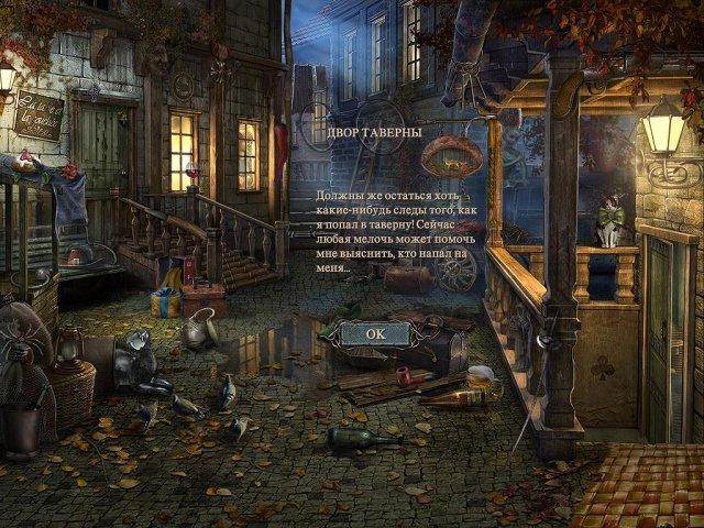 golden-trails-3-the-guardians-creed-screenshot3