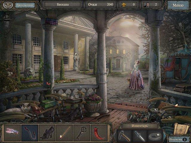 golden-trails-3-the-guardians-creed-screenshot4
