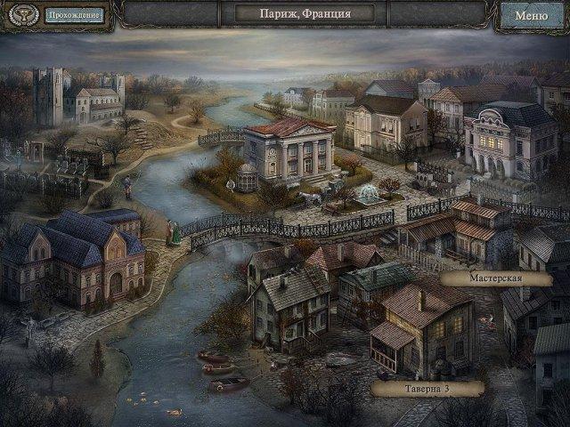 golden-trails-3-the-guardians-creed-screenshot5