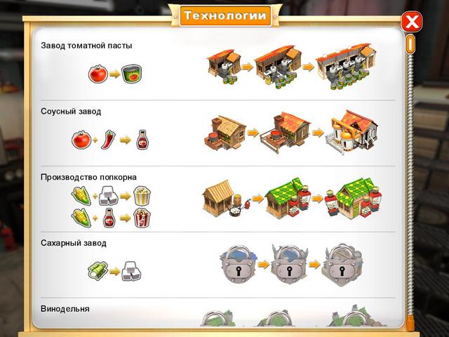 tv-farm-2-screenshot5