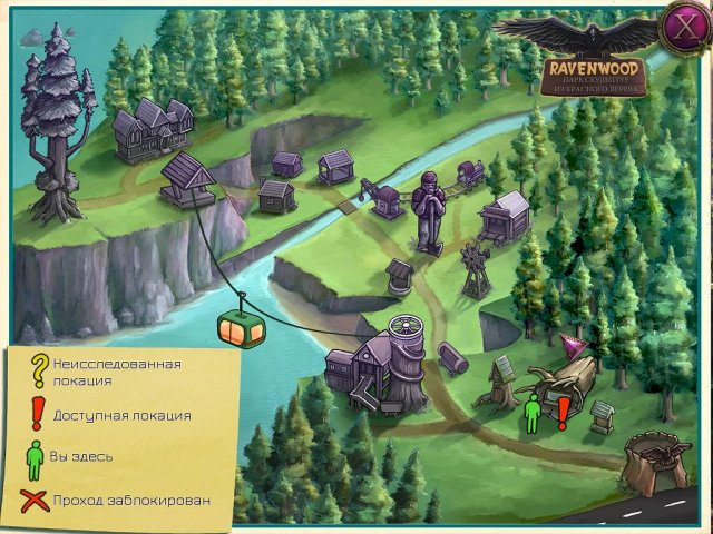 enigmatis-the-mists-of-ravenwood-collectors-edition-screenshot3
