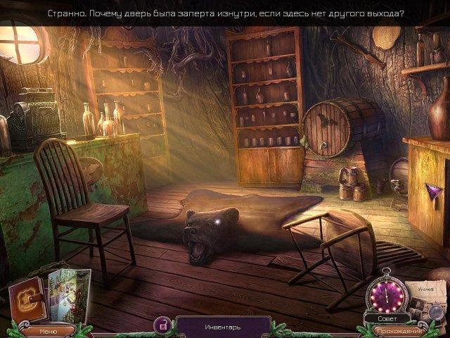 enigmatis-the-mists-of-ravenwood-collectors-edition-screenshot6