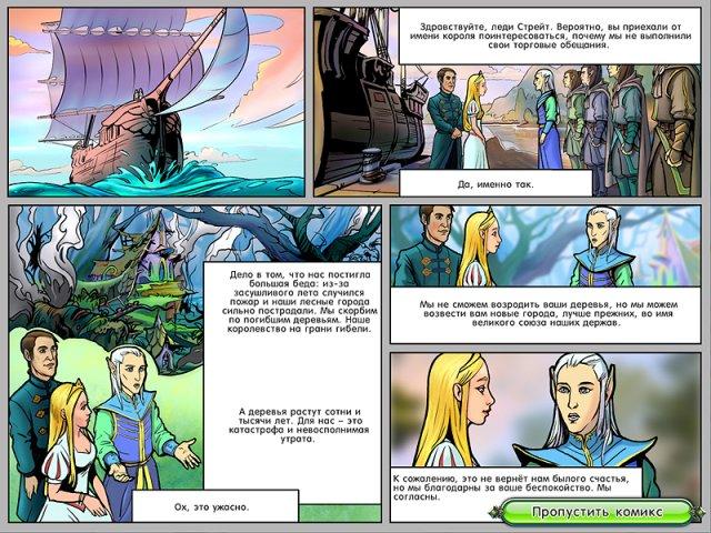 kingdoms-heyday-screenshot4