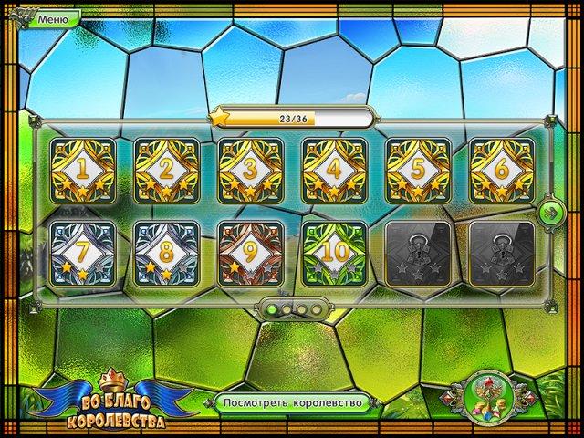 kingdoms-heyday-screenshot5