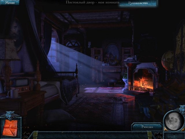 the-beast-of-lycan-isle-collectors-edition-screenshot0