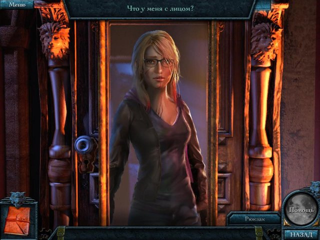 the-beast-of-lycan-isle-collectors-edition-screenshot1